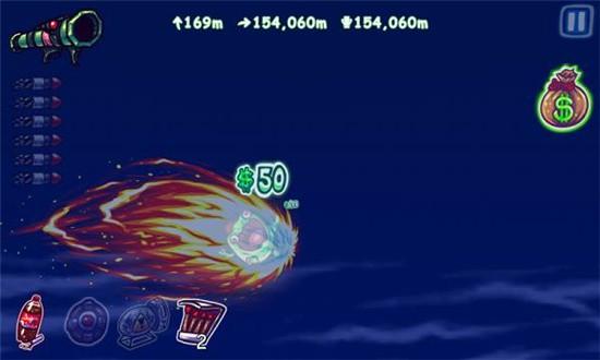 超级掷龟破解版下载