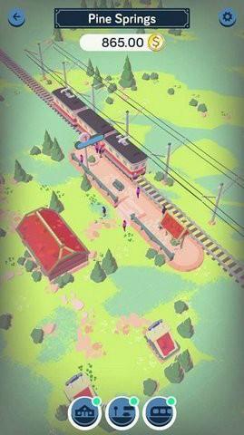 火车站放置大亨