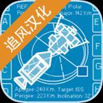 空间站模拟器 v1.0.9