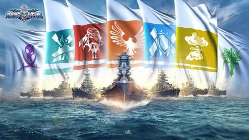 巅峰战舰七海争霸下载