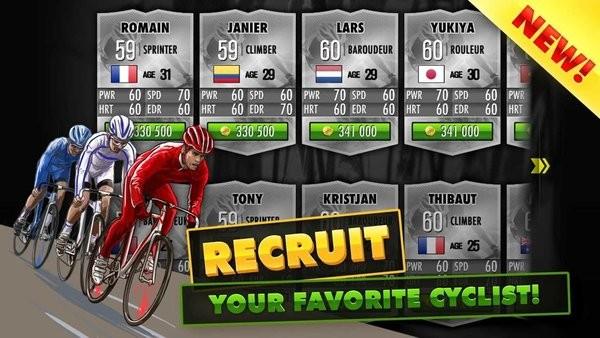 环法自行车赛2015免费版