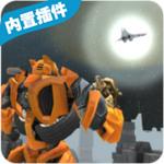 城市机器人战斗