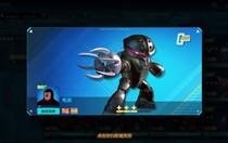敢达争锋对决龟霸怎么玩 敢达争锋对决龟霸操作攻略
