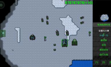 铁甲突击下载