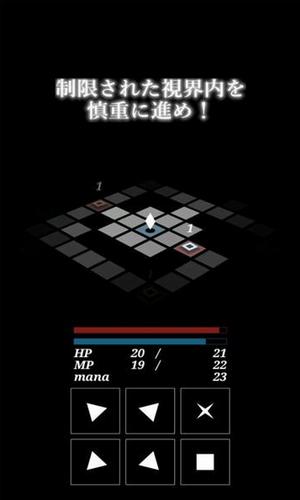 影之世界小迷宫下载