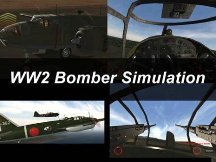 二战任务之翼游戏