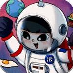 星际干饭王
