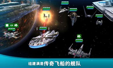 星球大战银河英雄传下载