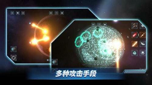 星战前夜模拟器2021最新版