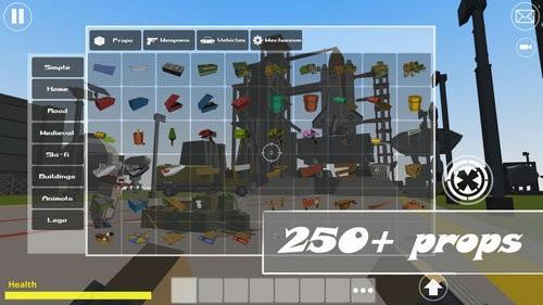 超级沙盒2游戏
