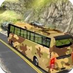 陆军教练巴士