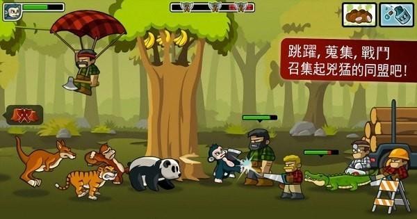 猴子防卫战破解版下载