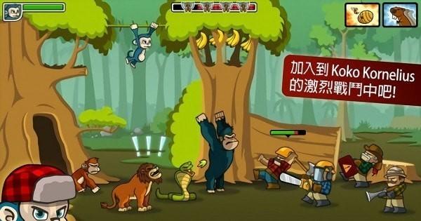 猴子防卫战下载