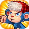 猴子防卫战