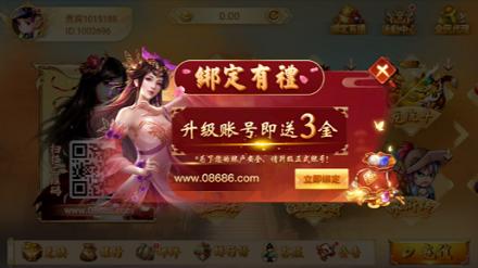 开元棋盘游戏下载官方版