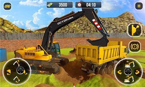 挖掘机驾驶模拟中文版