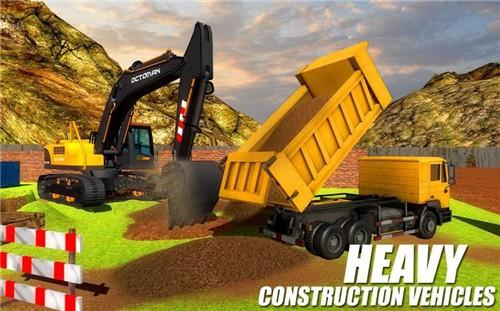 挖掘机驾驶模拟