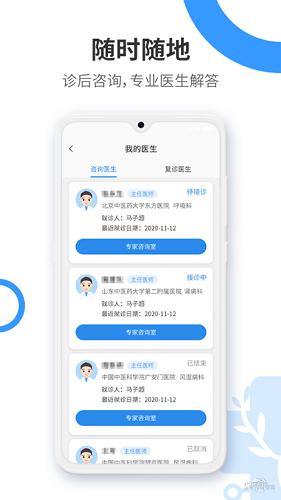 健康舒适圈2021注册绑卡送58元送彩金的网站