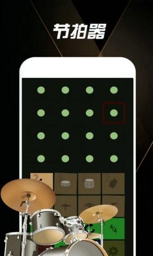 节拍器下载手机版app