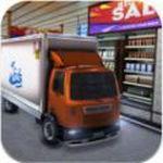 市场运输货物车
