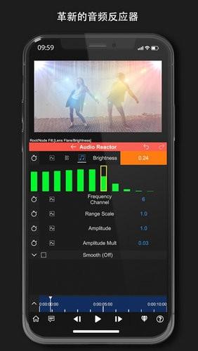 nodevideo光流3.0下载安卓版本
