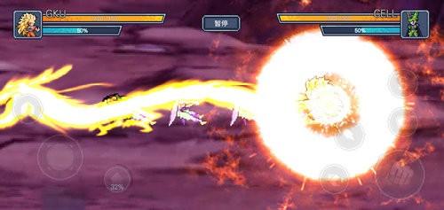 龙珠战士超神之战游戏下载