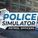 警察模拟器巡警