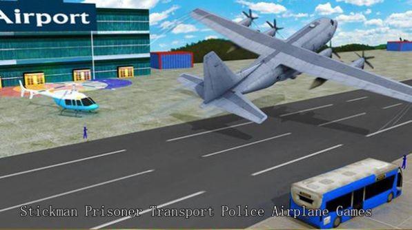 陆军囚犯飞机运输