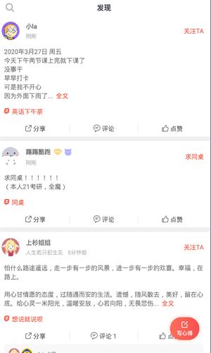 智慧团建官网手机版下载