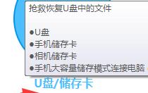 u盘文件突然不见了变成乱码怎么办 u盘文件突然不见了解决办法介绍