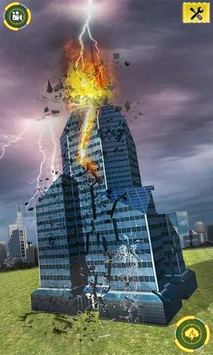 建筑破坏者
