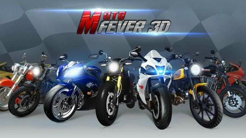 狂热摩托手