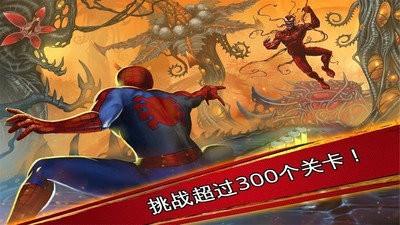 蜘蛛侠极限无限金币无限钻石版