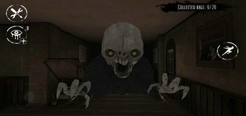 恐怖之眼2