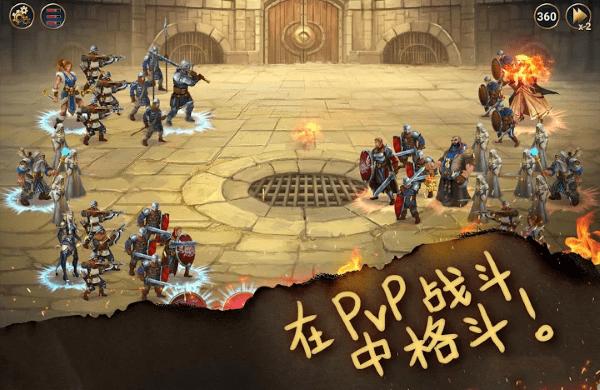 混沌领主战术RPG