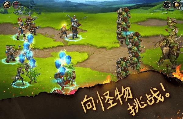 混沌领主战术RPG安卓版