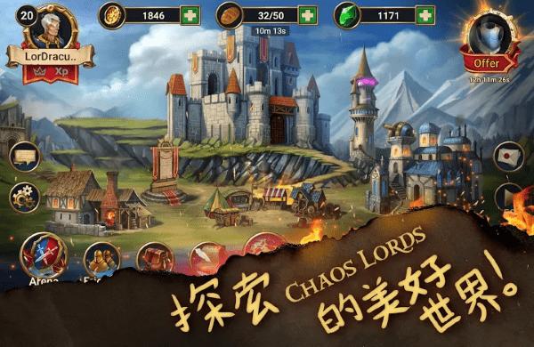 混沌领主战术RPG游戏下载