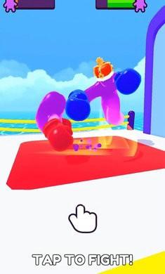 黏球冲突3D游戏