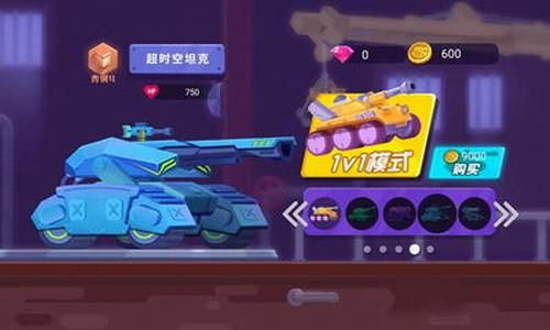 百战坦克破解版
