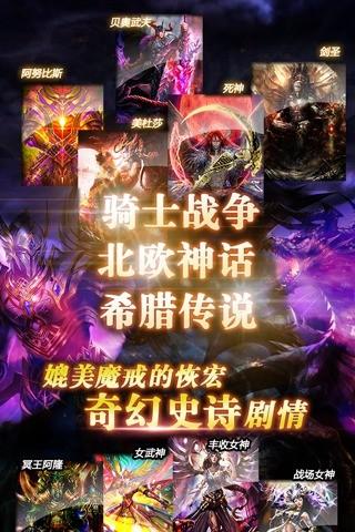 龙之崛起免费版下载