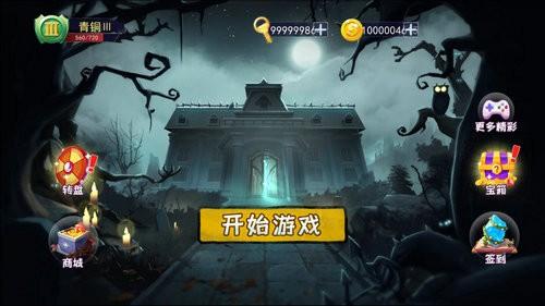 恐怖躲猫猫中文版下载手机版
