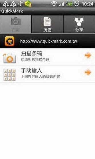 quickmark安卓版