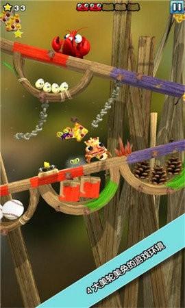 螃蟹先生2安卓版下载