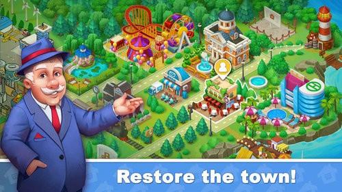 城镇爆炸城市修复下载