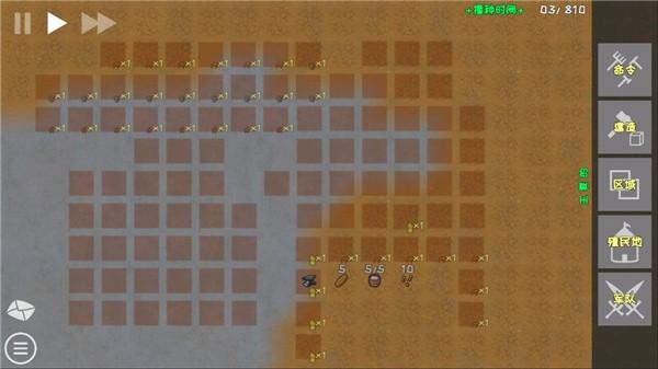 殖民地模拟器无限金币版