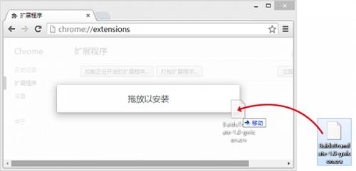 谷歌翻译插件