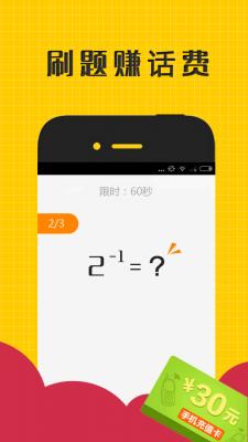 学吧课堂app下载