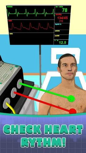 医生模拟器游戏大全中文版