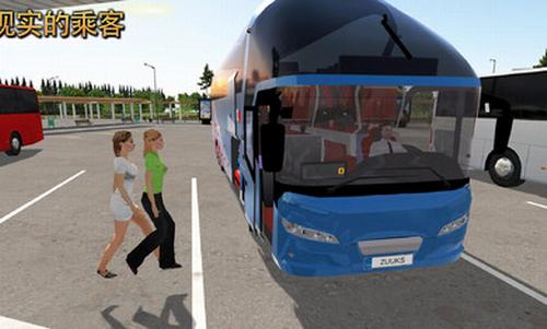 公交车公司模拟器无限金币版