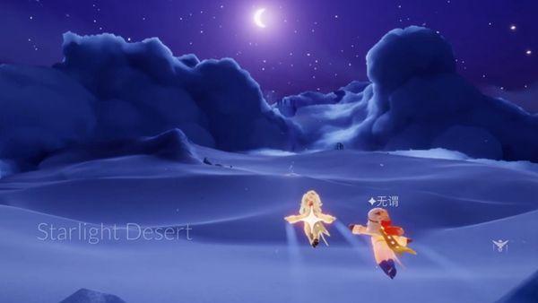 光遇星光沙漠玫瑰在哪里?星光沙漠玫瑰的朋友位置图文一览图片3